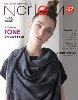 noriem-magazine%e8%a1%a8%e7%b4%99