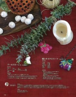 noriem-magazine-1