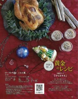 noriem-magazine-2