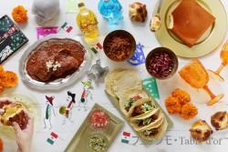 メキシコ1 死者の日のテーブル ブログ
