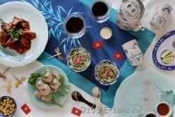 ベトナム2 ブログ