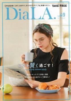 DiaLA.Vol49