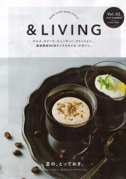 &LIVING vol.2